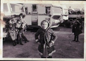 """From the inside out"": Gypsy, Roma & Traveller Community Development in Wales"