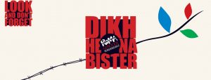 DIKH HE NA BISTER - Roma Genocide Remembrance Initiative 2018 Krakow/Auschwitz (Poland), July 29 – August 4, 2018